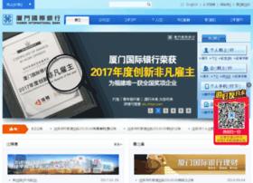 xib.com.cn