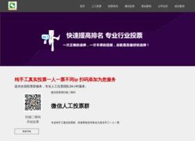 xic-sl.com