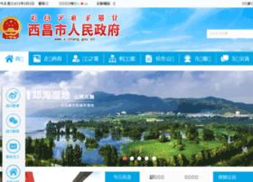 xichang.gov.cn