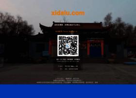 xidalu.com