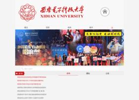 xidian.edu.cn