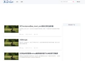 xidige.com