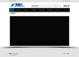xidukou.com