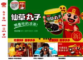xiduoduo.com.cn