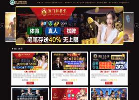 xiebingjun.com