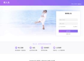 xieeba.com