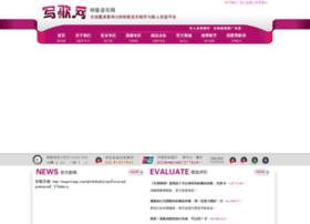 xiegewang.com
