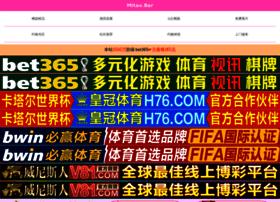 xiehaijun.com