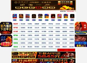 xielimould.com.cn