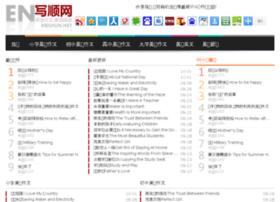 xieshun.net