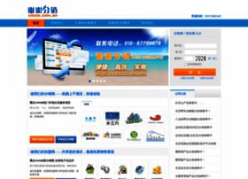 xiexie.com.cn