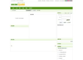 xigd.com