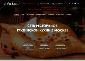 xigina.ru