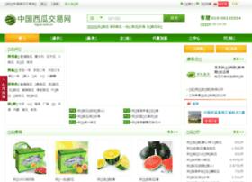 xigua.com.cn