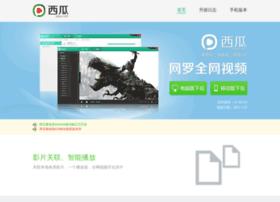 xigua.com