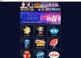 xiguanwang.com