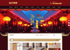 xilinge-hotel.cn