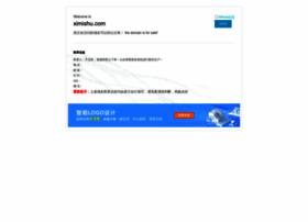 ximishu.com