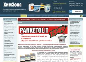 ximzona.ru