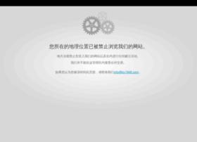 xin1946.com