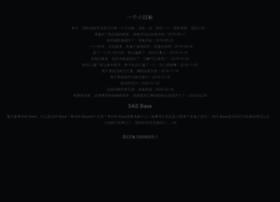 xin800.com