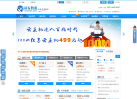 xinanidc.com