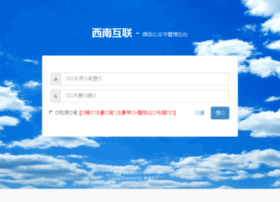 xinanweb.net