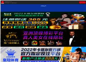 xinanz.com