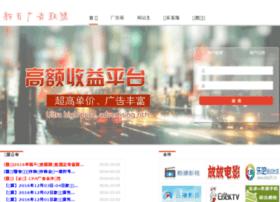 xinbailm.com