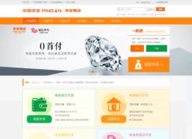 xinbao.pingan.com