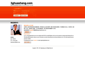 xinbei.chz.3ghuashang.com