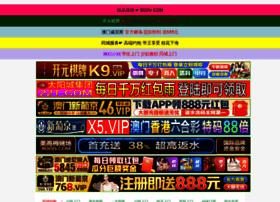 xinbeta.com