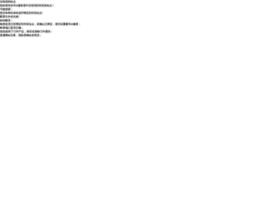 xinbook5.com