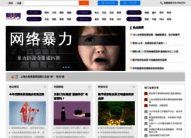 xincainet.com