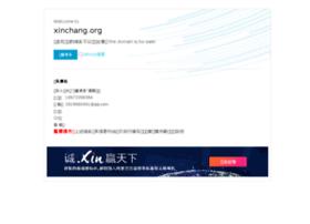 xinchang.org