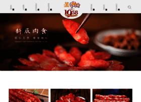 xinchenfood.com.cn