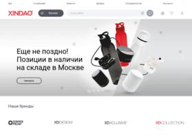 xindaorussia.ru
