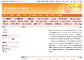 xindeyi.cnokcn.com