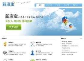 xindianbao.com
