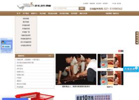 xinfadiban.com