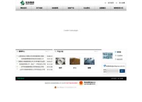 xinfagroup.com.cn
