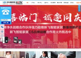 xinfeiznkj.com