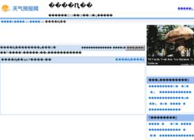 xinfeng1.tqybw.com