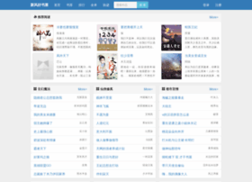 xinfengit.com