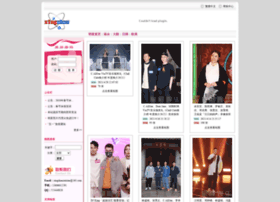 xing-zhan.com