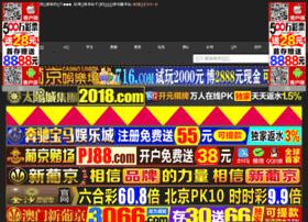 xing005.com