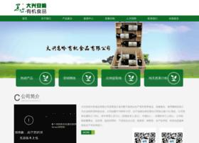 xinganfucun.com.cn