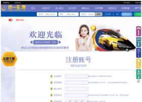 xingangxl.com