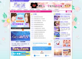 xingbar.com