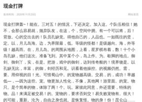 xingfu818.com